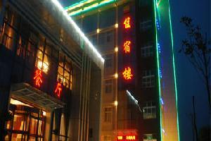 社旗秀水假日酒店