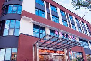 宁波馨缘主题酒店