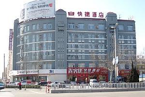 尚客优快捷酒店(聊城昌润路店)