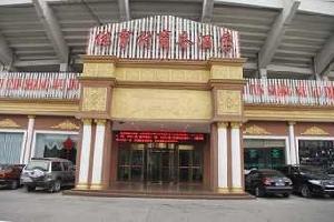 平顶山体育村商务酒店