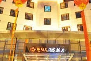 艳阳天时尚旅店(黄石店)