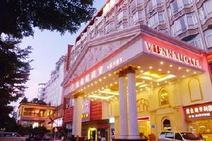 维也纳酒店(深圳龙岗中心城盛平店)