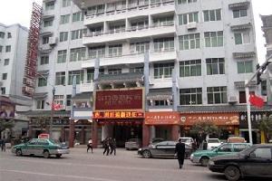 广元菲力克斯酒店
