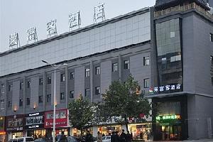 咸阳莱富客快捷酒店(人民路店)