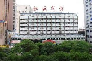 兰州虹云宾馆