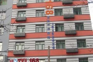 如家酒店集团莫泰168(乌鲁木齐五一路店)