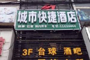 韶山西江月商务酒店