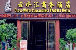 漯河云水汇商务酒店