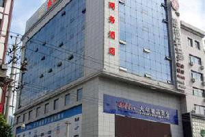 陇南成县东成商务酒店