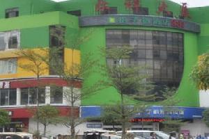 格子微酒店(玉林青年广场店)
