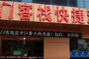蚌埠龙门客栈快捷酒店