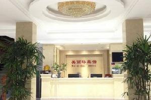 东至美丽华宾馆