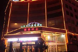 曼卡金苹果酒店(枣庄山亭店)