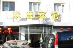 天津双鹿大厦河东快捷酒店
