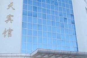 齐齐哈尔蓝天宾馆