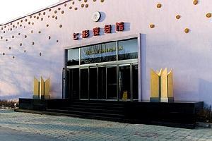 水晶之星温泉度假酒店