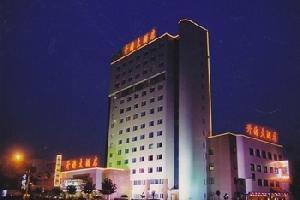 唐山开滦大酒店