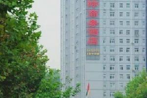 金帝国际商务酒店(恩施航空路店)