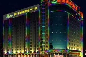 喀什新德商务酒店
