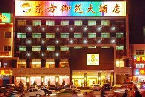 朔州东方御苑大酒店