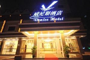 肇庆威尼斯酒店
