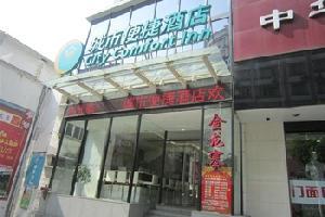 城市便捷酒店(河池中心广场店)