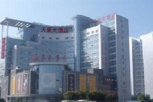 西昌天豪大酒店(邛海湿地店)