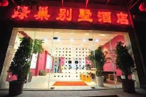腾冲绿巢别墅酒店