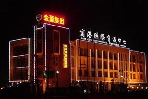 商洛国际会议中心