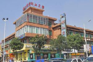 晋中都江宾馆