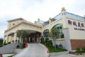 珠海御城度假村