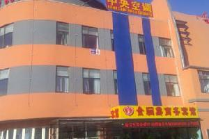 北京金润鼎商务酒店