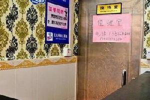 云轩公寓(广州岭南印象园店)