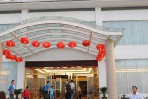 合阳黄河湾假日酒店