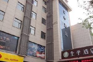 东光县全季酒店