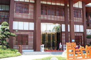 恩平市途家酒店公寓