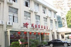 南平戎欣商务酒店