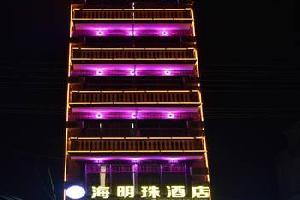 东兴海明珠酒店