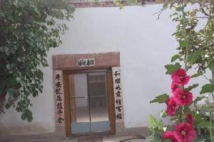 酒泉金塔陶苑乡村客栈