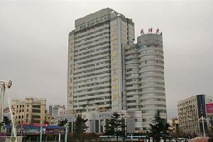 威海威胜大酒店(商务楼)
