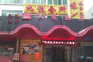 南宁民航饭店