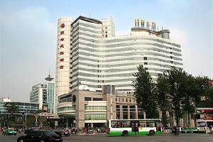 石家庄燕春花园酒店