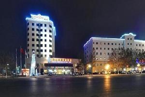 保定星光国际商务酒店