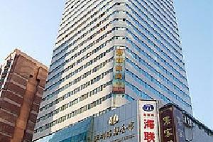 深圳海联会馆