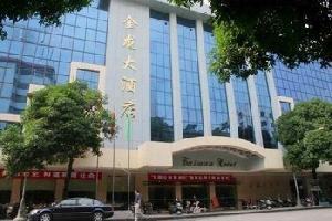 潮州金龙大酒店