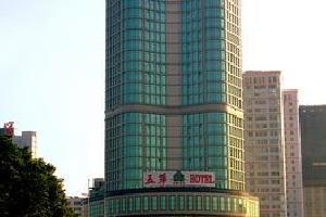 长沙五华酒店