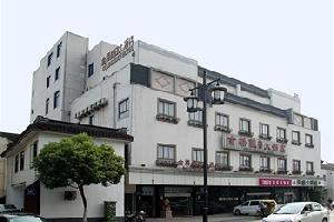 苏州金桥假日大酒店