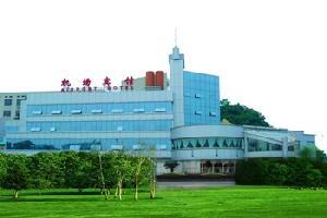 重庆江北国际机场宾馆