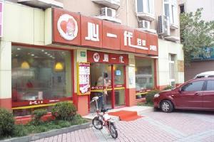 废弃海友酒店(上海金桥店)