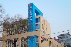 椰子水晶酒店(太原漪汾街店)